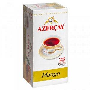 Чай Чай АЗЕРЧАЙ Манго 25 пакетиков с конвертом