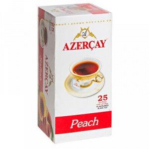 Чай Чай АЗЕРЧАЙ Персик 25 пакетиков с конвертом