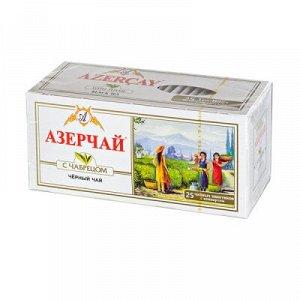 Чай Чай АЗЕРЧАЙ Черный с чабрецом 25 пакетиков с конвертом
