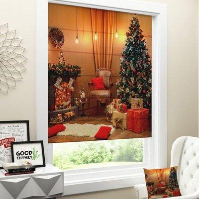 ФОТО-идеи для дома!😍 Шторы, тюль, скатерти, коврики, пледы! — Новогодние римские шторы — Шторы