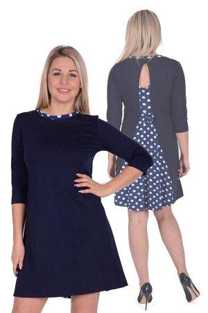 Платье П 540/1 (темно-синий + горох)