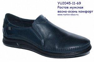 Туфли мужские кожаные 42 размер