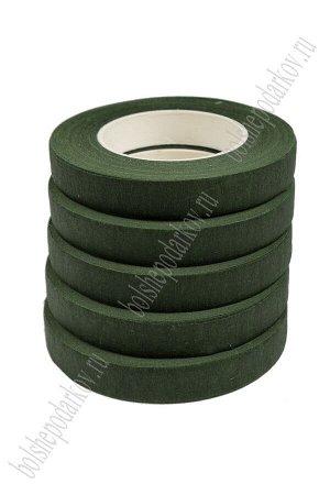 Лента флористическая зеленый, SF-1568 (12 шт) №306