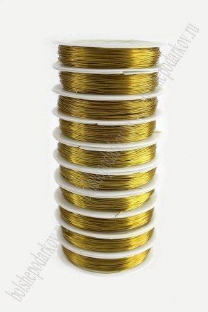 Проволока 0,5 мм*30 м SF-902, золото