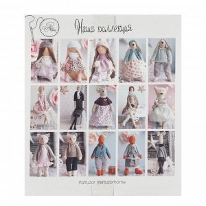 Интерьерная кукла «Джун», набор для шитья, 18 ? 22 ? 3.6 см