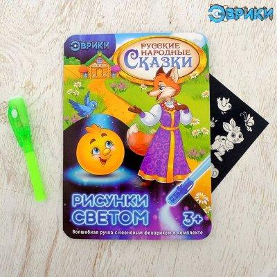 Развивающие игрушки от Симы — Планшеты для рисования светом — Развивающие игрушки