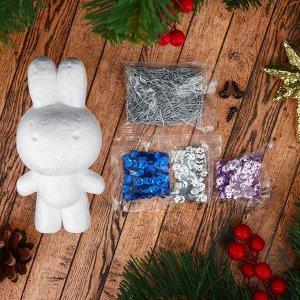 Набор для творчества. Игрушка пайетками «Зайка» 14,2 х 7,4 х 6,5 см + 3 цвета пайеток