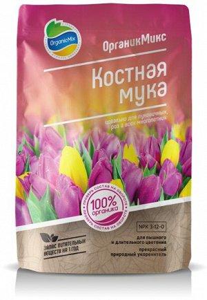 """Костная мука """"ОрганикМикс"""" 850 гр"""