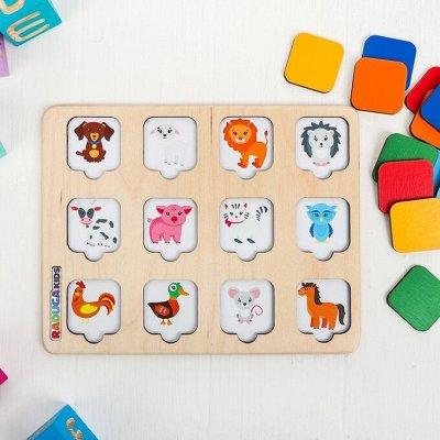 Деревянные игрушки - подарок природы детям!  — Детские и семейные игры — Деревянные игрушки