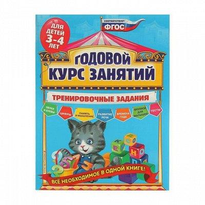 Книги — Учебная литература-2. — Книги
