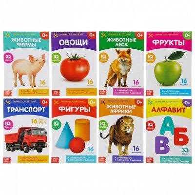 Развивающие игрушки от Симы — Книжки для обучения и развития — Развивающие игрушки