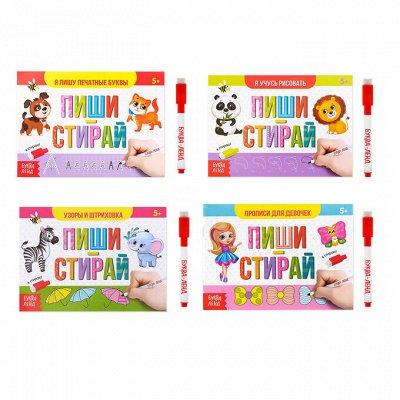 Развивающие игрушки от Симы — Пиши-стирай — Развивающие игрушки