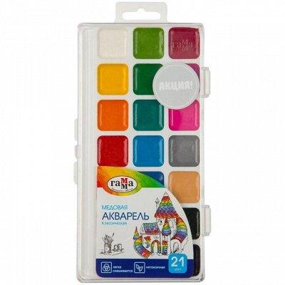 Бюджетная канцелярия для всех — Краски для творчества — Для творчества