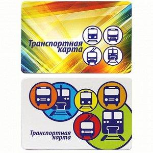 """Обложка-карман для карт и пропусков ДПС """"Транспорт"""", 64*96мм, ПВХ, ассорти"""