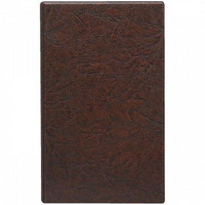 Бюджетная канцелярия для всех  ϟ Супер быстрая раздача ϟ — Бумага для заметок, блокноты, записные книжки — Ежедневники, блокноты, альбомы