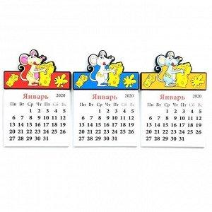 """Магнит-календарь """"Мышка с сыром"""" 9*6см"""