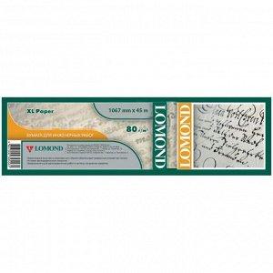 """Бумага для плоттера офсетная Lomond, 1067мм*45м, 80г/м2, вт. 50,8 мм, """"Премиум"""""""