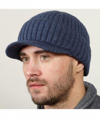 Лучшие шапки, шляпы и купальники для всей семьи ТУТ! (15.0 — Мужчинам. мужская коллекция. кепки и бейсболки