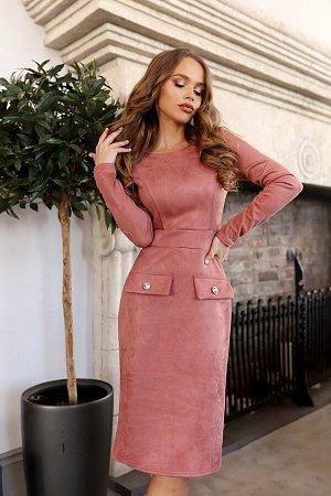 Платье пудровое замша 46 размер