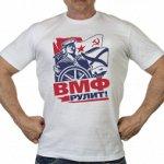 """Мужская белая футболка с принтом """"ВМФ рулит!"""