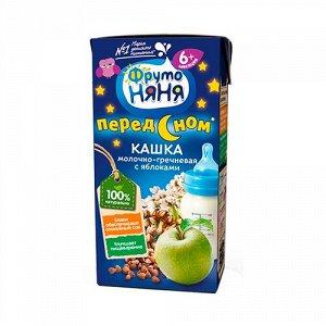 Кашка молочно-гречневая с яблоками 0,2л