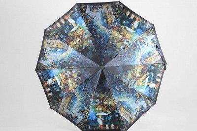 Трикотажница. Новинки женской одежды + распродажа до -70%  — Зонты — Зонты и дождевики