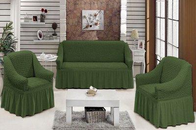 Трикотажница-41. Жаркие скидки! Летняя ярмарка красок!  — Чехлы для мебели — Чехлы для мебели