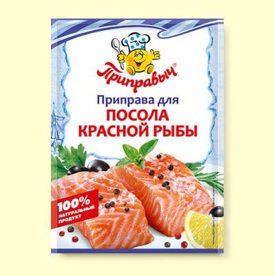 Мельницы «Приправыч» мелют «как надо» - без нервотрёпки! — Для посола рыбы / Сала — Для соусов и консервирования