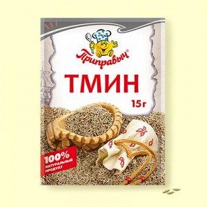 Тмин Семена тмина применяются при засолке огурцов и помидоров, квашении капусты, мариновании грибов, приготовлении пива и кваса. Картофель в мундире станет ещё вкуснее и ароматнее, если его отварить с