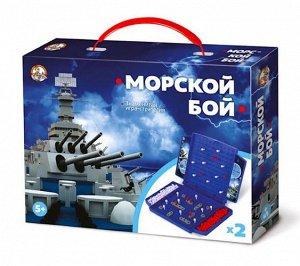 """Игра настольная """"Морской бой"""" (мини) 23,5*18*4,5 см.  тм.Десятое королевство"""