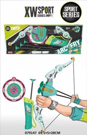 Набор Лук со стрелами на присосках,мишень , блист. 69,5*5*28 см.