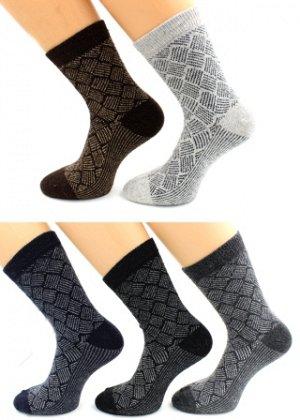 Носки мужские шерсть