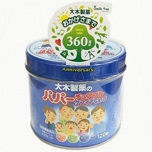 Детские витамины Papa Jelly Кальций, витамин D и лактобактерии на 30 дней