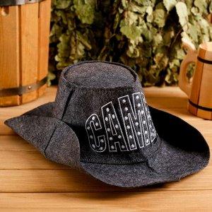 "Колпак для бани  шляпа ""Самец"" ПЭ"