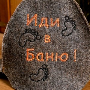 """Колпак для бани  шапка """"Будёновка. Иди в баню"""", войлок, коричневая"""