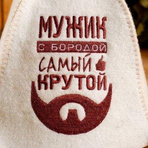 """Колпак для бани  шапка """"Мужик с бородой самый крутой"""" НП"""
