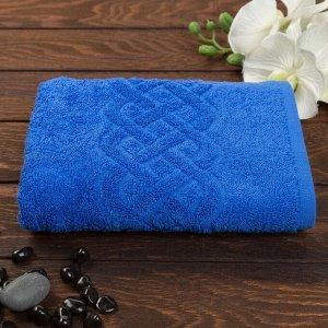 Полотенце махровое Plait 70х130 см, цвет синий