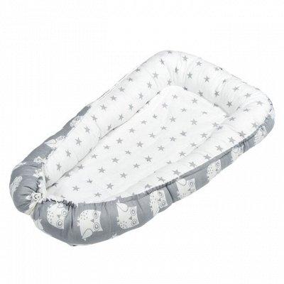 Уютный текстиль для дома🕊 постельное белье, одеяла, подушки  — Гнёздышки и позиционеры — Спальня и гостиная