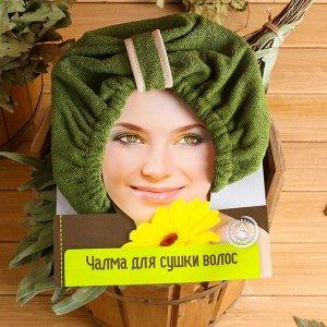 Чалма для сушки волос микрофибра 785282