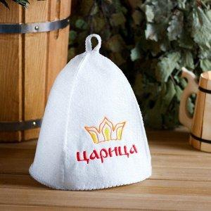 """Набор для бани """"Царица"""" шапка, коврик, рукавица"""