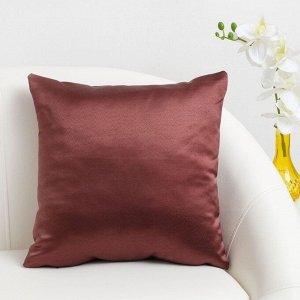 Декоративная подушка «Этель» 40?40 см Дамаск CHOCOLATE SOLID, 100% п/э