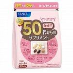 Витамины Fancl для женщин после 50 лет.