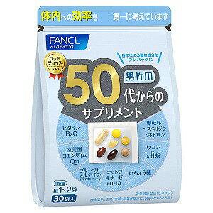 Витамины Fancl для мужчин после 50 лет.