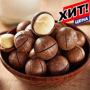 Орехи и Сухофрукты - Вкусные, сладкие и такие полезные! — Орех Макадамия — Орехи