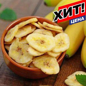 Орехи и Сухофрукты - Вкусные, сладкие и такие полезные! — Банановые чипсы! — Сухофрукты