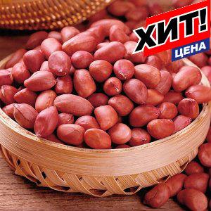 Орехи и Сухофрукты - Вкусные, сладкие и такие полезные! — Арахис — Орехи