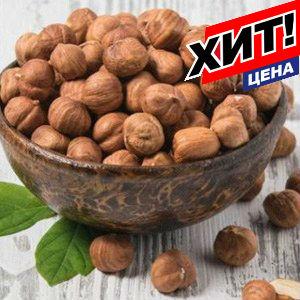 Орехи и Сухофрукты - Вкусные, сладкие и такие полезные! — Фундук очищенный — Орехи