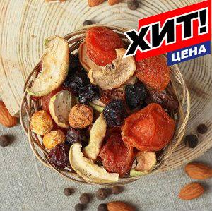 Орехи и Сухофрукты - Вкусные, сладкие и такие полезные! — Компотная смесь, сушеное яблоко и вяленое Вьетнам — Сухофрукты