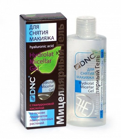 ЭкоShop-31. Лучший ассортимент уходовой косметики для Вас. — Для лица: гиалуроновая кислота, мицелярная вода, сыворотка — Мицеллярная вода