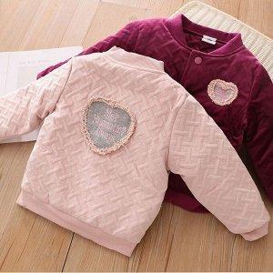 Куртка BabyKids Element 9156